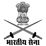 Jhunjhunu Army Rally Bharti 2020