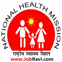 NHM Arunachal Pradesh Recruitment 2020