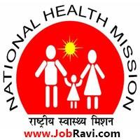 KMC Medical Officer Recruitment 2020