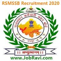 RSMSSB Lab Technician/ Radiographer Result 2020