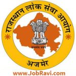 RPSC ARO Answer Key 2020