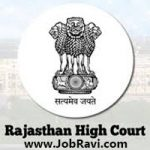 Rajasthan High Court Recruitment 2021