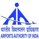 AAI Recruitment 2020