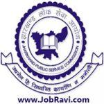 JPSC Recruitment 2021
