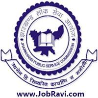 JPSC Veterinary Doctor Recruitment 2021