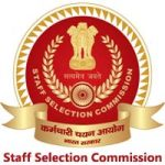 SSC Constable (Executive) Male And Female Admit Card 2020