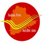 North Eastern Postal Circle Recruitment 2020