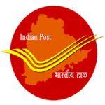 Jammu and Kashmir Post Office Recruitment 2021