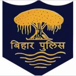 Bihar Police SI Admit Card 2020