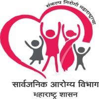 Arogya Vibhag Maharashtra Recruitment 2020