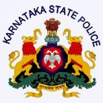 KSP Constable Recruitment 2021