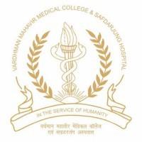 VMMC Safdarjung Hospital Recruitment 2020