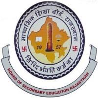 Rajasthan REET Recruitment 2021