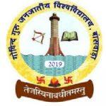 Rajasthan BSTC Result 2020