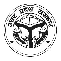 UP Sachivalaya Various Post Recruitment 2020
