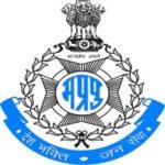 MP Police Recruitment 2020