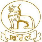 DHS Manipur Recruitment 2021