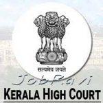 Kerala High Court Recruitment 2021