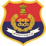 Punjab Police Head Constable Recruitment 2021
